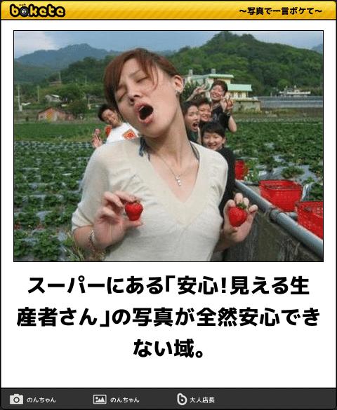 面白い画像下さいm(_ _)m
