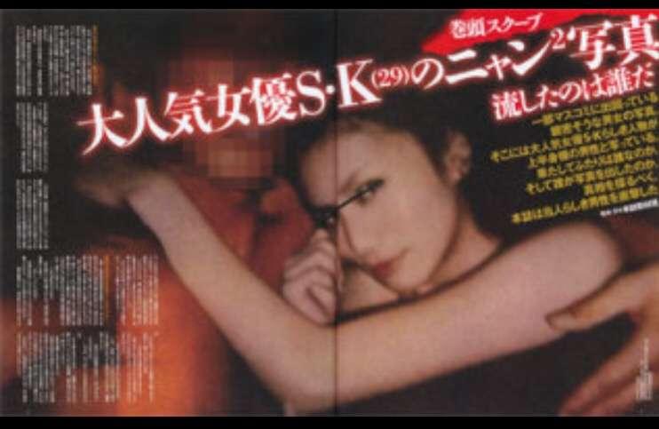 妻夫木聡とマイコが結婚 互いに相手を思いやる心にひかれた