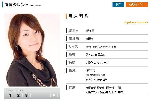 京大医学部生、芦屋の家庭教師先で10万円盗む