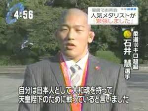 石井慧、林明日香と離婚…「行列のできる法律相談所」でバツ2になったことを発表