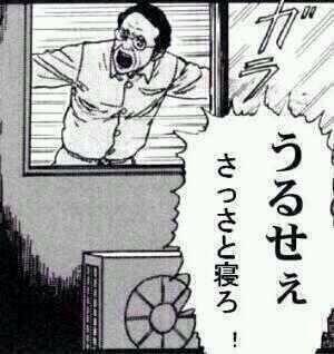 ぺこ&りゅうちぇる「もうベッド入った」ラブラブ寝顔ショット公開に反響
