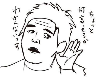 窪塚洋介が首都直下型地震を大予言!地震より彼の精神状態が心配との声