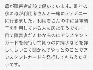 """椿鬼奴と黒沢かずこ アラフォー""""ぺこ&りゅうちぇる""""が「クオリティ高すぎ!」"""