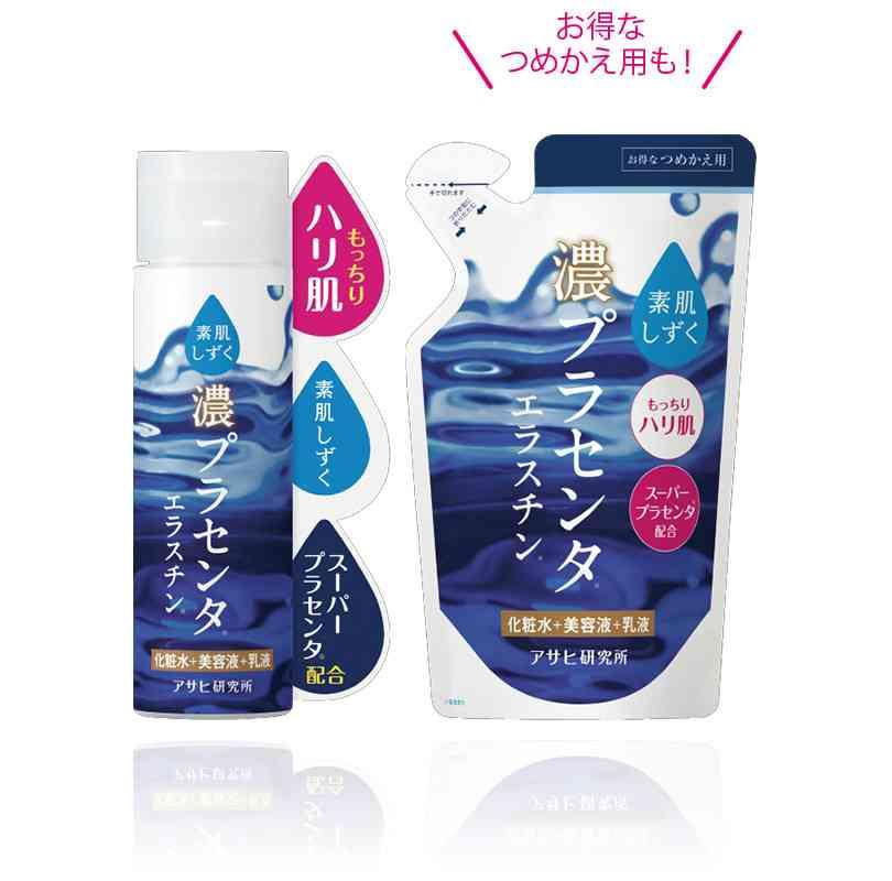 1000円以下のオススメ化粧水!