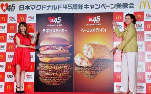 マクドナルド「テキサスバーガー」「ベーコンポテトパイ」など4商品が復活