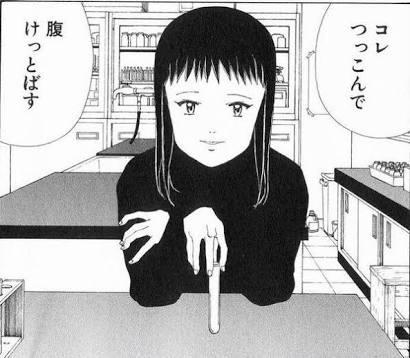 アニメ・漫画】救いようのない悪...