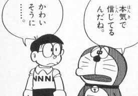 高畑裕太 慰謝料8000万円情報