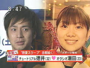 潮田玲子、電車の中で泣きわめく我が子に「泣きたいのは母ちゃんも一緒」