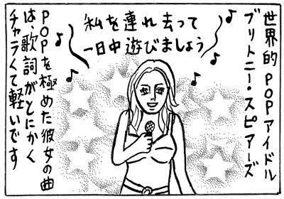 辛酸なめ子さんの漫画が好きな人