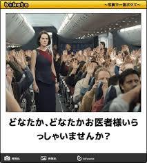 毎週月曜出発!ガルちゃん日帰りバスツアー【秋編】全5回