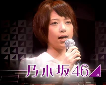 乃木坂46新曲は橋本奈々未が初センター「いろんな思いがある」