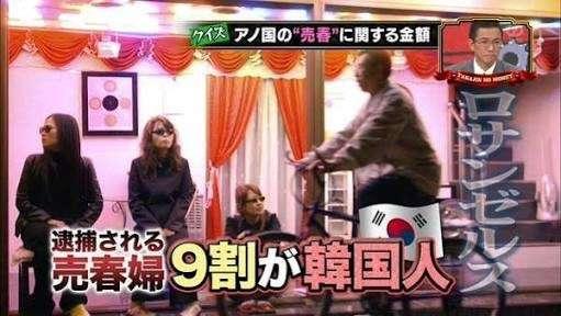 日本より韓国で有名?「逃げ恥」大谷亮平は