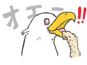 キャイ~ン天野ひろゆき、女子アナ妻の乳を飲む生活に視聴者がドン引き!