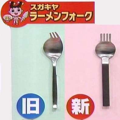日本パスタ協会、日本人にありがちな誤解を発表「スプーンとフォークでくるくる」「乾燥麺のほうが太りにくい」