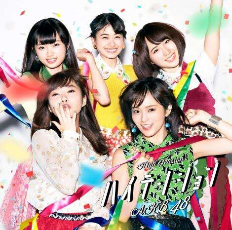 島崎遥香AKB48卒業曲MVで遠藤憲一踊る「何より驚いた」