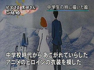 【実況・感想】 金曜ロードSHOW! ルパン三世 カリオストロの城