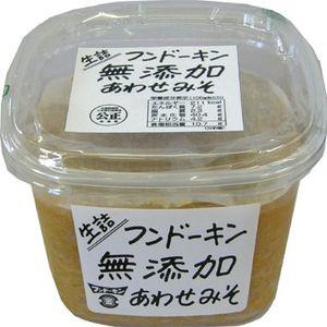 スーパーで買えるオススメの味噌
