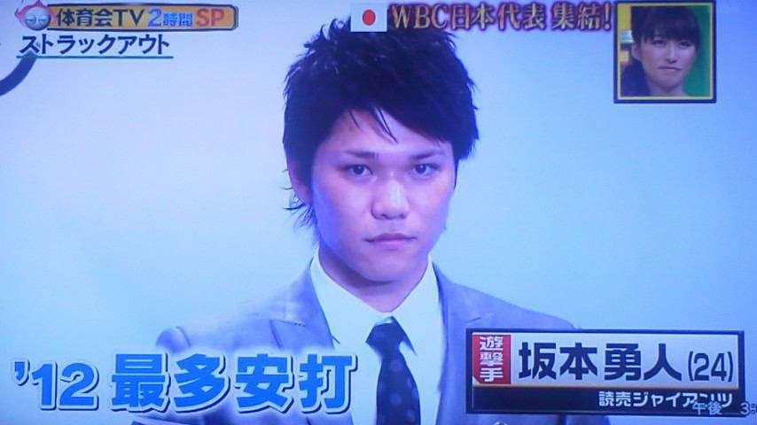 ますだおかだ岡田のイケメンすぎる息子が話題に!過去には映画にも出演