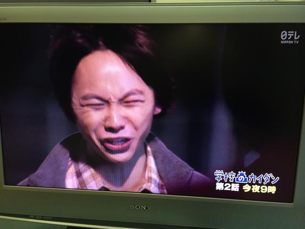 須賀健太、髪を緑に!奇抜ヘアーにも「超イケメン」の声