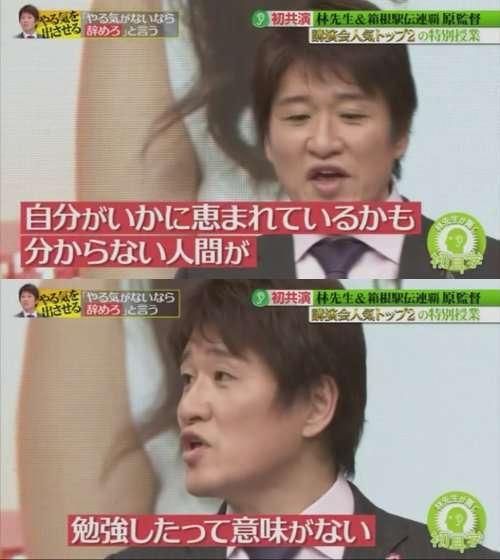 新たな炎上女王誕生?「女子大生社長」椎木里佳がネット民からフルボッコに!