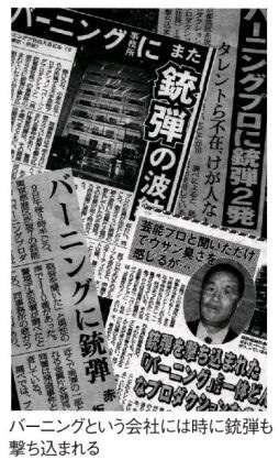 三代目JSB 1億円でレコード大賞買収の「決定的証拠」
