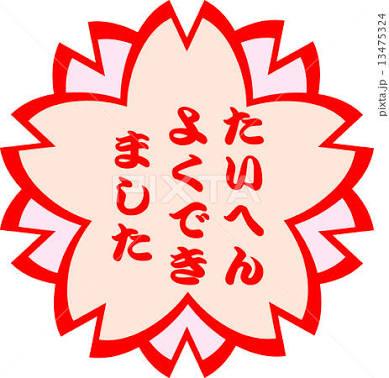 吉田羊が「ネプリーグ」の漢字問題をひとりで全問正解する快挙を達成