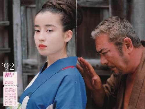 宮沢りえの自宅周辺で森田剛目撃「一緒に住んでる」との噂も
