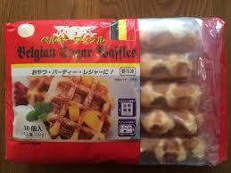 ベルギーワッフル好きな方