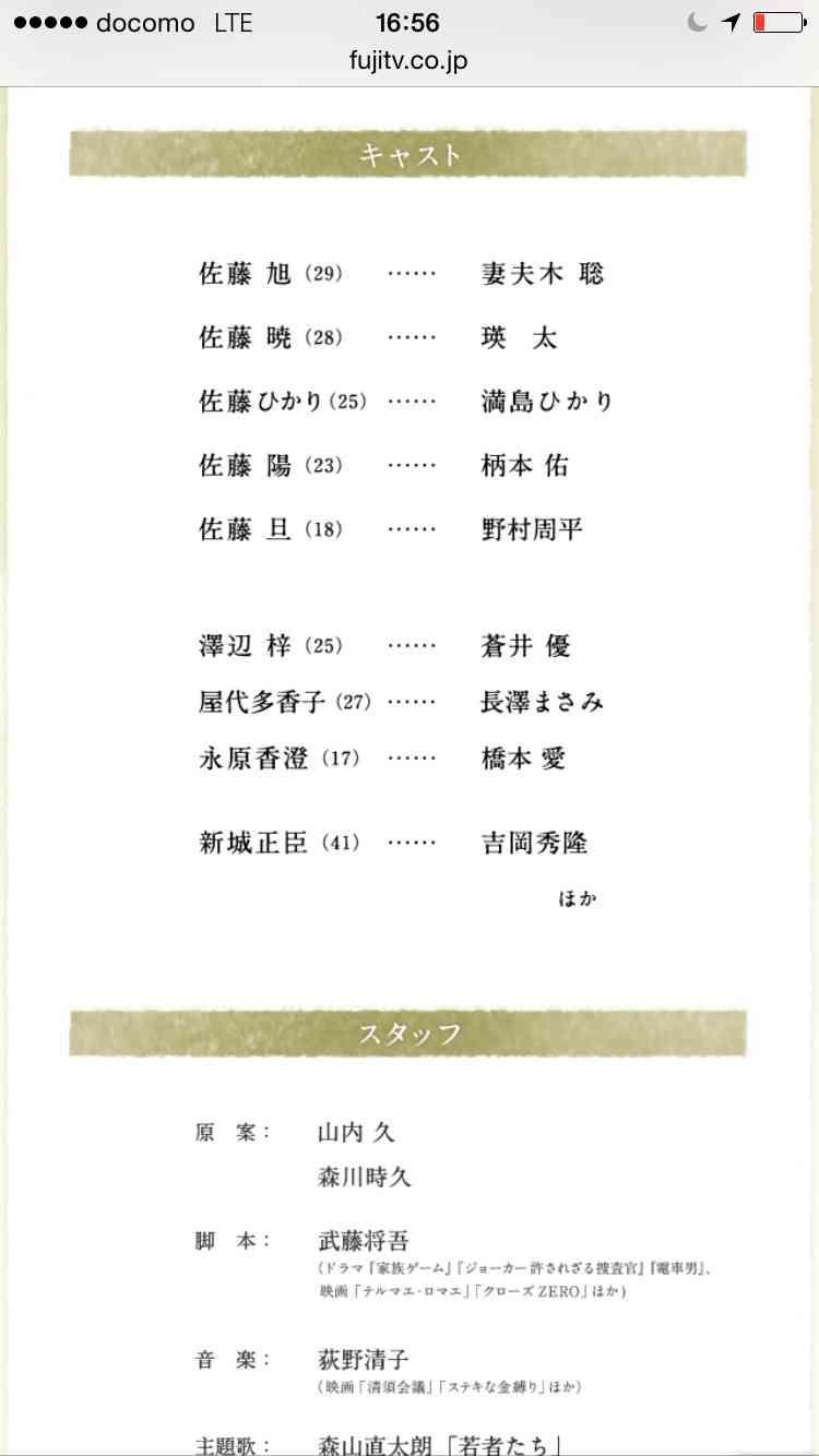 """松たか子、5年ぶり連ドラ主演 満島ひかりと初共演で""""弦楽四重奏""""挑戦"""