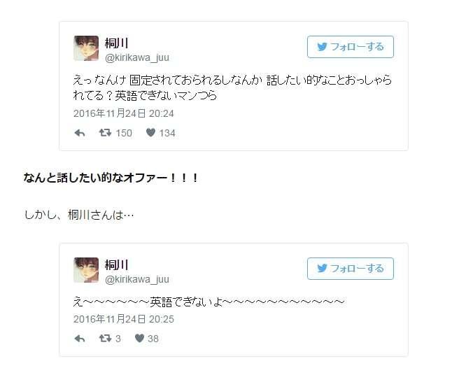 『ハリー・ポッター』好きの日本人が描いたファンアート 作者のJ・K・ローリングに届く!