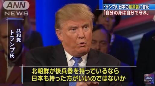 日本政府に一言