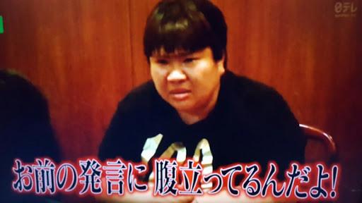 【実況】ダイエット・ヴィレッジ『私をデブとは言わせない!』