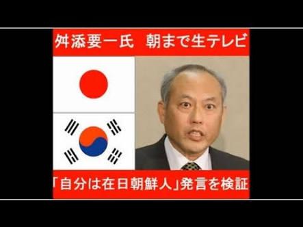 舛添要一前都知事、自宅事務所531万円計上 けじめの別荘売却はせず