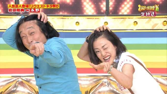 永野、ラッセン本人とコラボネタ披露 念願かない絶叫「夢の共演だ~!」