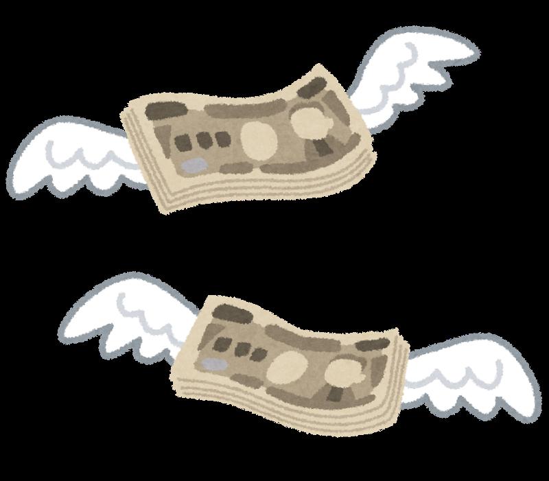 義実家に資金援助してる方いますか