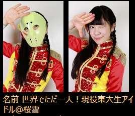 仮面女子が大阪・ミナミに専用劇場、総工費3億円