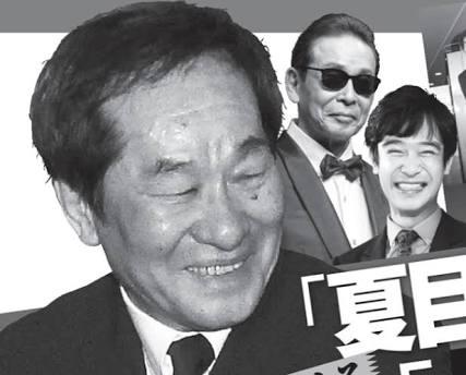 有吉弘行と熱愛報道の夏目三久 きっちり筋を通し信頼獲得