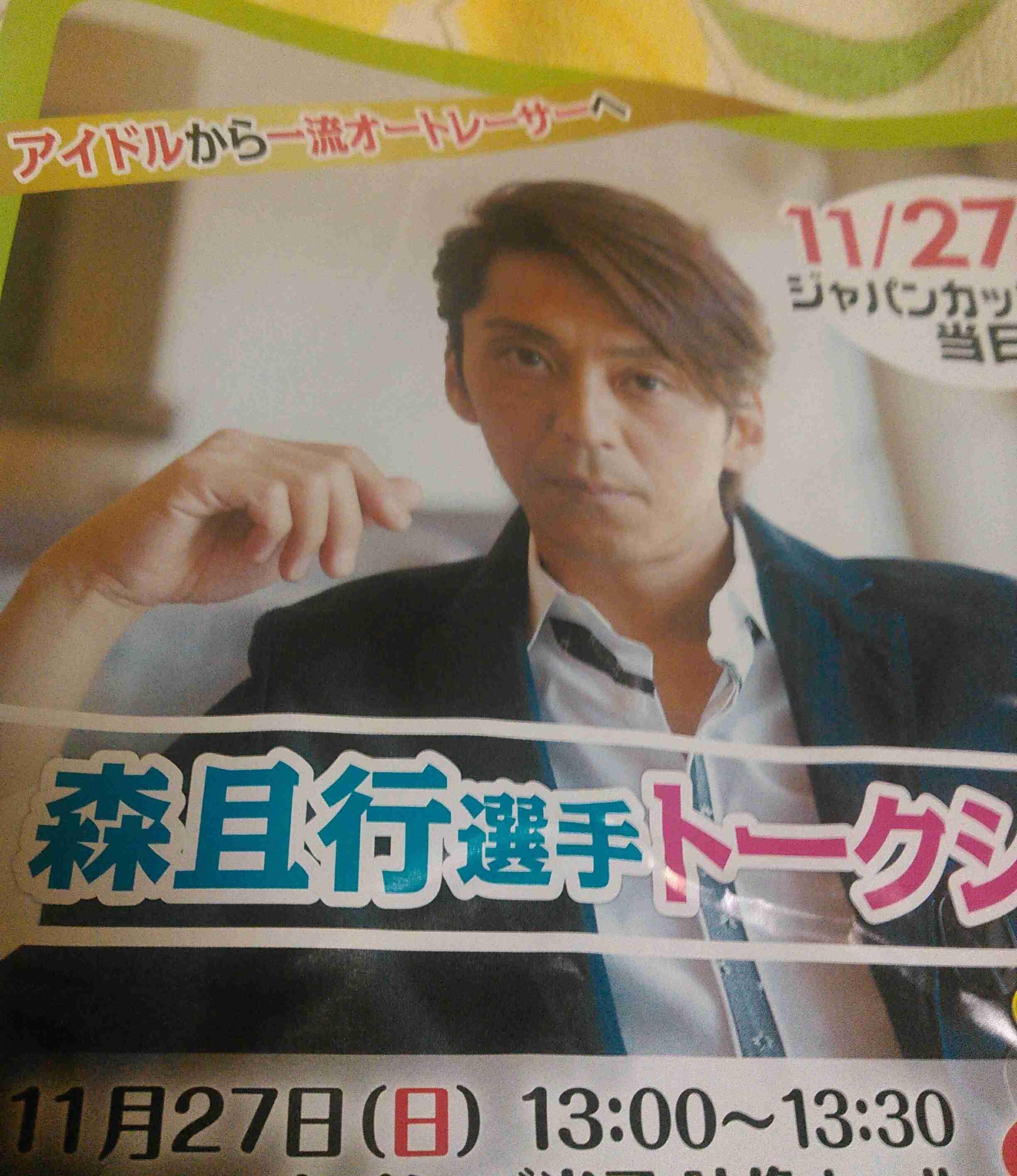 SMAP名作ドラマ・映画をフジテレビで一挙再放送 『古畑任三郎』『世にも奇妙な物語』も