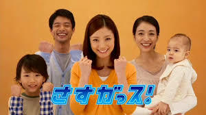 "EXILE・岩田剛典の大根・棒演技が「笑える」と酷評、""顔だけ男""の需要低下?"