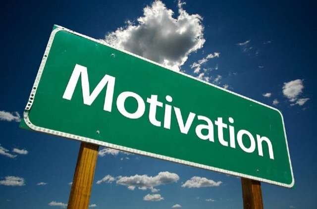 モチベーションって、重要ですか?