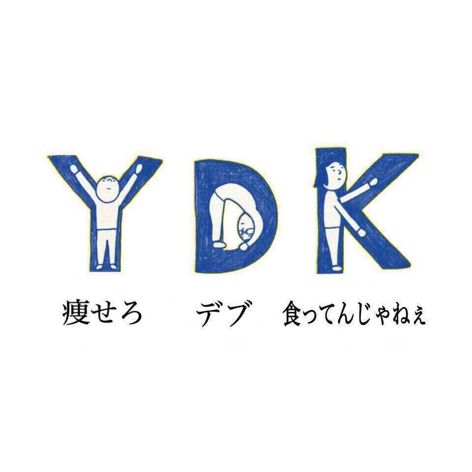 30日間足パカダイエットpart 8