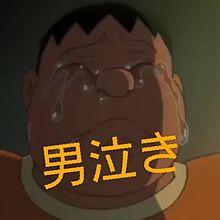 紅白落選の和田アキ子がコメント発表「とても残念」「正直悔しい気持ちも」