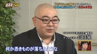 やしきたかじん氏の遺産「2億円寄付」で和解へ  大阪市と親族