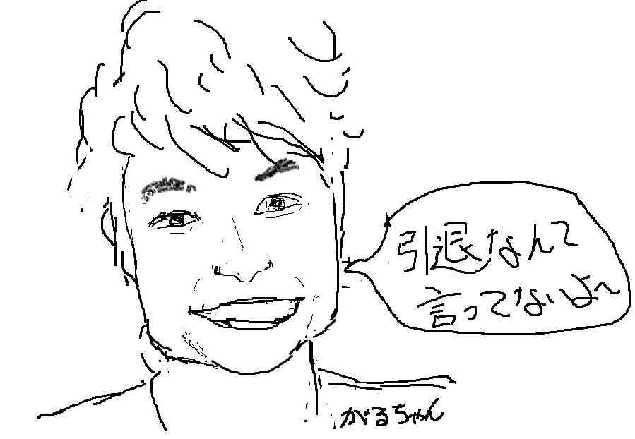 SMAP香取慎吾、来年9月をもって芸能界引退