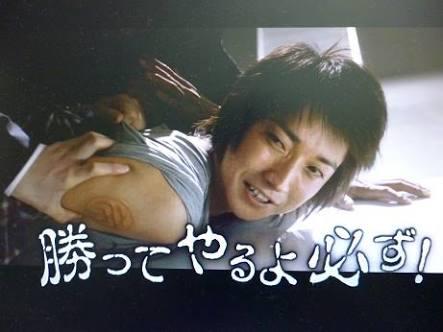 【実況・感想】真田丸(45)「完封」
