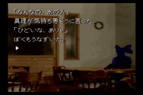 """ゲーム『かまいたちの夜』が大胆なリメイクで復活!登場人物が""""影""""じゃなくキャラで描かれる"""