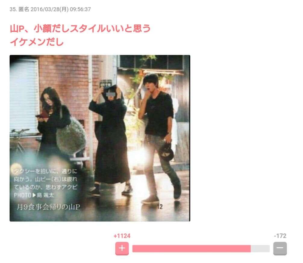 櫻井翔がまさかの赤っ恥?「VS嵐」でカメラが写した