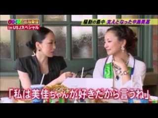 中島美嘉、結婚生活を語る「夫婦というより、恋人同士みたいな感覚」