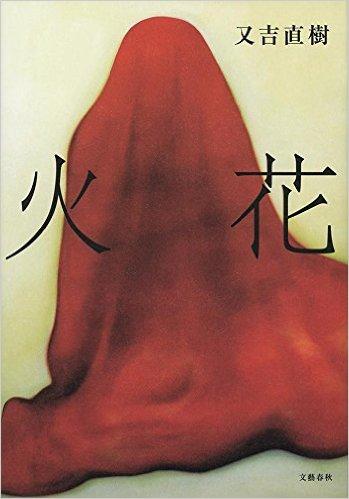 【読書の秋】興味はあるけど、買ってまで読むか迷う本