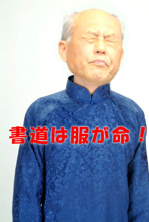 小池百合子氏に不満漏らす都庁職員も「舛添さんのほうが良かった」